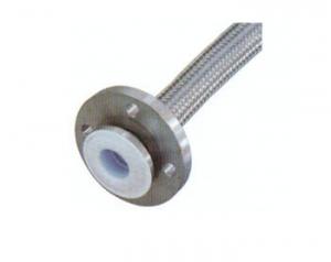 衬四氟松套法兰连接金属软管